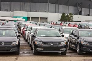 торги по банкротству автомобили волгоград