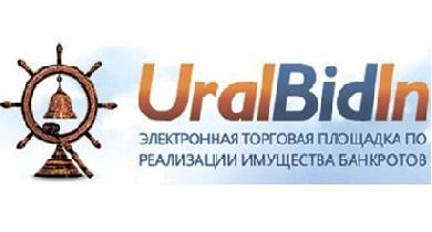 ЭТП УралБидИн сопровождение агента на торгах