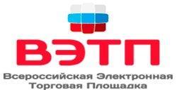 ЭТП Всероссийская Электронная Торговая Площадка сопровождение агента на торгах