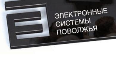 Электронная торговая площадка ЭТП Электронные системы Поволжья с официальной аккредитацией