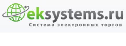 Электронная торговая площадка Электронный капитал с официальной аккредитацией