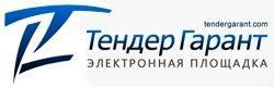 Электронная торговая площадка ЭТП Тендер Гарант с официальной аккредитацией