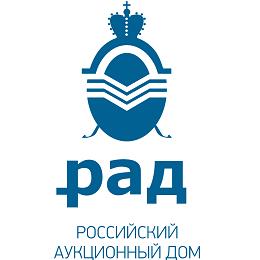 Электронная торговая площадка Российский Аукционный Дом с официальной аккредитацией