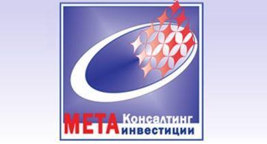 Электронная торговая площадка МЕТА-ИНВЕСТ с официальной аккредитацией