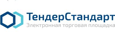 Электронная торговая площадка ТендерСтандарт с официальной аккредитацией