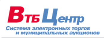 Электронная торговая площадка ВТБ Центр с официальной аккредитацией