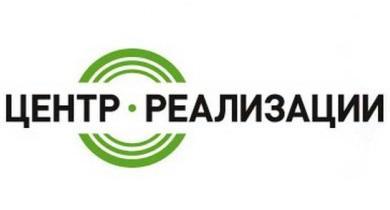 Электронная торговая площадка ЭТП Центр реализации с официальной аккредитацией