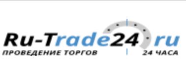 Электронная торговая площадка Ру-Трейд24 с официальной аккредитацией
