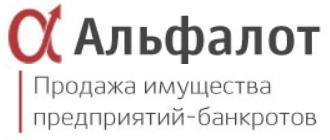 Электронная торговая площадка Альфалот с официальной аккредитацией