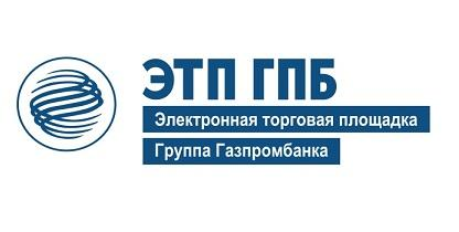 Электронная торговая площадка Газпромбанка ЭТП ГПБ с официальной аккредитацией